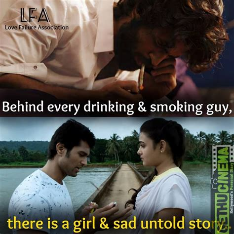 Tamil Love Quotes With Heroin Images | tamil movies love love failure quotes 2017 gethu cinema