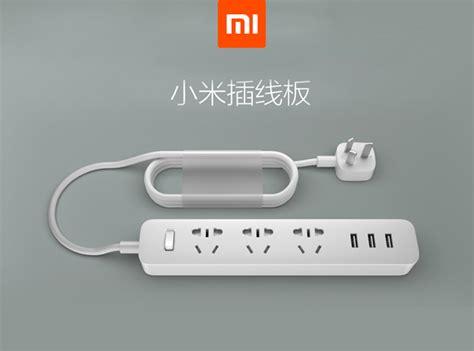 Xiaomi Mi Smart Power 6 Socket 3 Usb Port Diskon mirki zaopatrzyłem się w xiaomi smart power