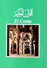 el coran arabic and el coran traduccion comentada spanish only en espanol