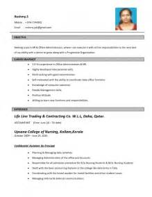 new cv format 2015 free download resume template example