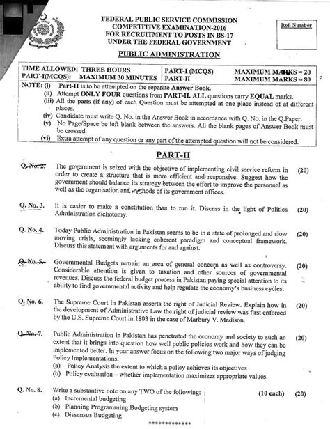 Essay 2015 Css Paper by Administration Css Paper 2016 Jahangir S World Times