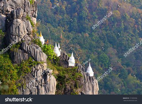Thailand Address Lookup Chalermprakiet Temple Lang Thailand Stock Photo 171355550