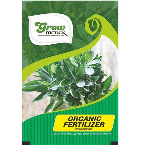 Organic Vegetable Garden Fertilizer Buy Organic Fertilizer 2kg In India Farmandgarden In