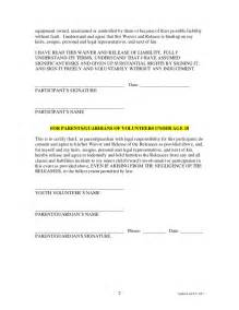 participation waiver template read book participation release form ayso pdf read book