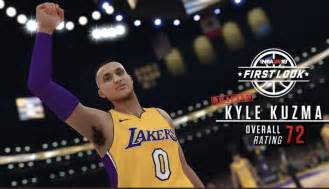 The third batch of first look in nba 2k18 nba17tips