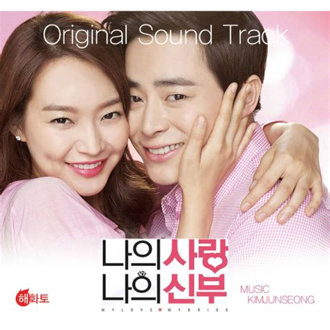 download mp3 ost temperature of love download album various artists my love my bride ost mp3