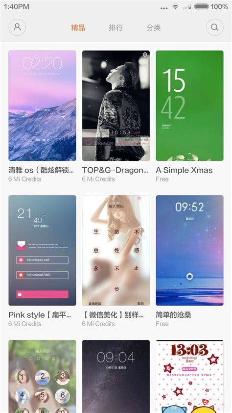 themes mi app xiaomi mi 4 review interface and functionality