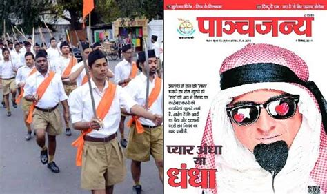 images of love jihad love jihad to be bjp primary poll plank in up reveals
