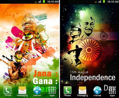 independence day apps ringtones smses wallpapers and