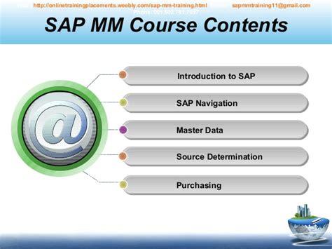 video tutorial sap mm sap mm training sap mm online training sap mm course