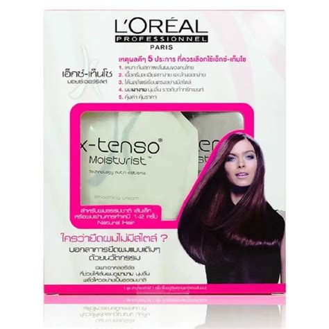 Loreal X Tenso l oreal x tenso hair straightener kit