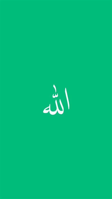 wallpaper iphone allah muslim fresh