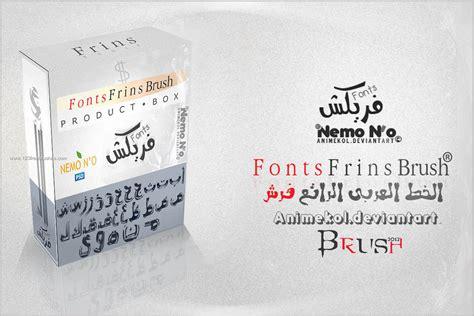 arabic fonts  photoshop letter brushes freebrushes