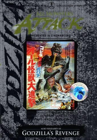 Kaos Kenji Japan all monsters attack