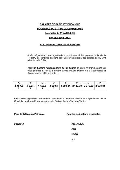 salaire du btp en guadeloupe idcc 3144 salaires etam 16 06 2016