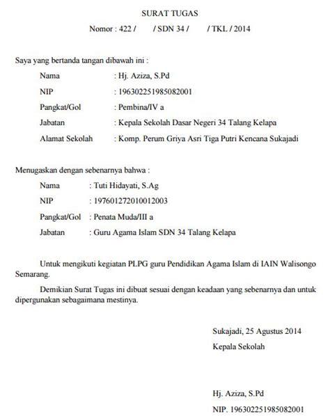 Surat Tugas Kerja Resmi by Contoh Surat Tugas Kepala Sekolah Untuk Guru Mata