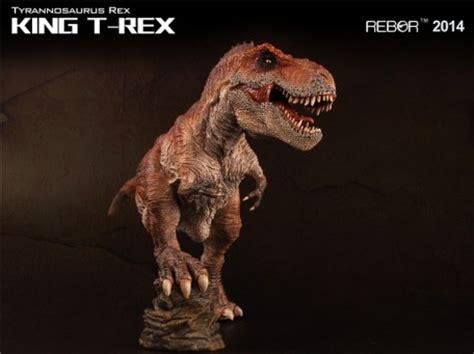 3d Genethics Kingkong rebor tyrannosaurus rex king t rex museum class dinosaur