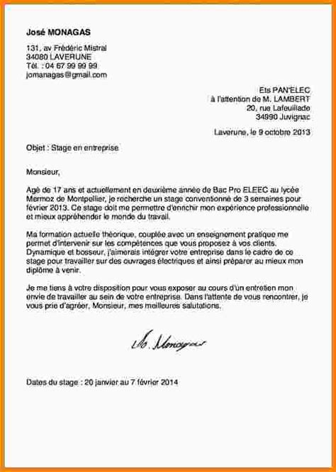 Ecole Hoteliere Lettre De Motivation 8 lettre de motivation pour int 233 grer une 233 cole modele