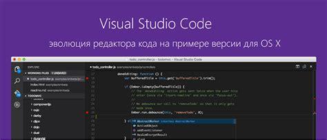 format file visual studio visual studio code evolution of cross platform code
