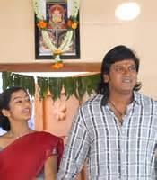 film bandhu up bandhu balaga review kannada movie bandhu balaga review