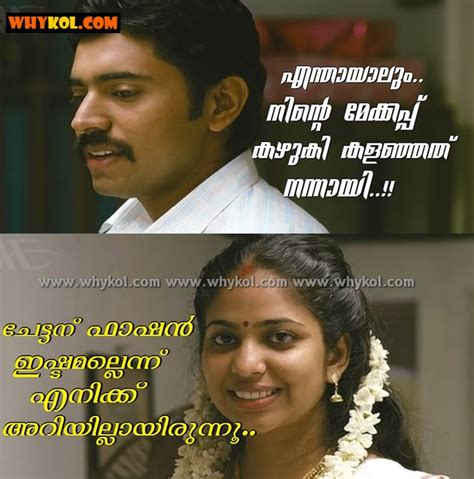 malayalam film narasimham actress name funny malayalam movie scene in 1983