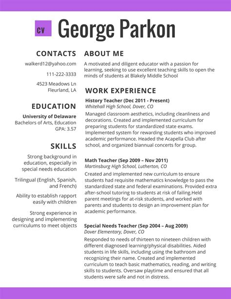 top free resume templates best resume template 2017 learnhowtoloseweight net