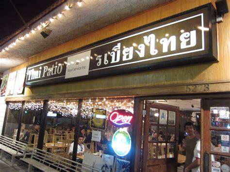 Thai Patio thai patio time chow at thai town dinedelish