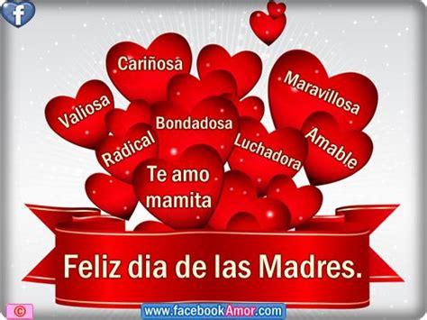 imagenes feliz dia delas madres para facebook tarjetas dia de la madre portadas para el dia de la