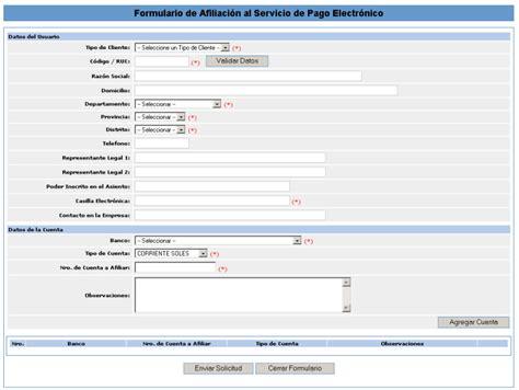 imagenes formularios html planilla de puerto rico 2015 new style for 2016 2017