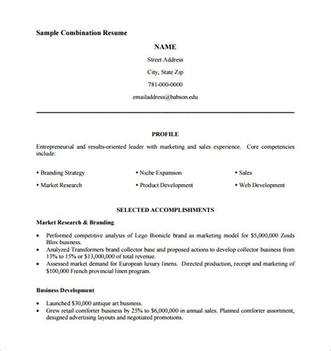 pdf format of resume combination resume template 6 free sles exles