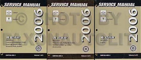 2006 chevrolet cobalt pontiac pursuit factory service manual 2006 cobalt and pursuit repair shop manual original