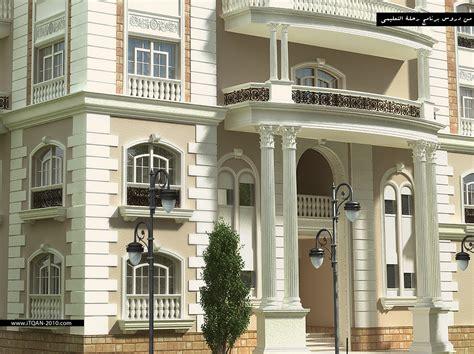 Luxury Home Interiors Pictures exterior design classic villa rehla me muhammad al najar