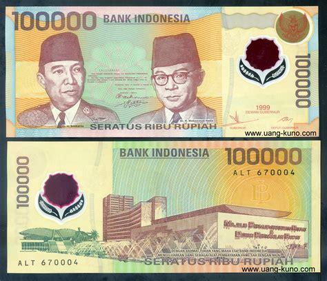 Uang Kertas Indonesia 61 uang kuno 61 emisi 1999