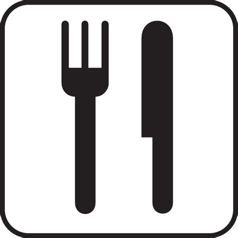 Restaurant Kitchen Knives by Fork Knife Clip Art At Clker Com Vector Clip Art Online
