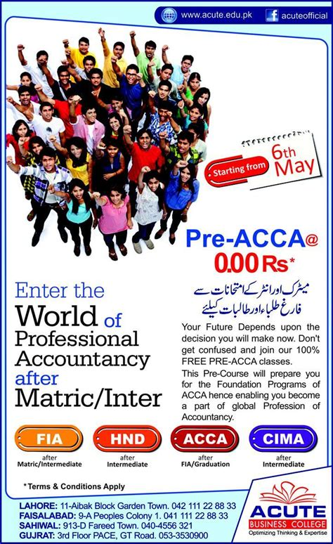 Lahore Business School Mba Fee Structure by Acute Business College Lahore Admissions 2017 Form Fee