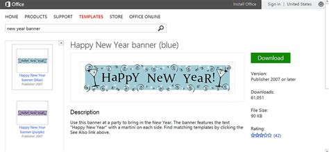 publisher templates for banners start 2017 off right with free new year s templates