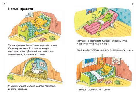 Сказки сутеева в картинках читать