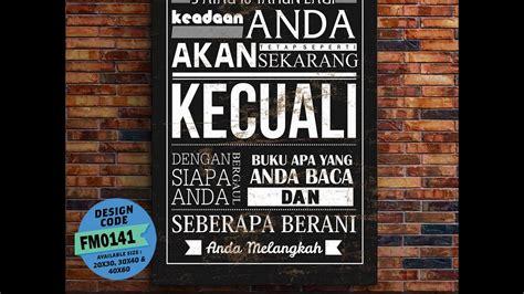 Lukisan Retro Jadul Unik Coffe Makes 0822 1110 9229 telkomsel hiasan dinding yang keren dekorasi dinding cafe