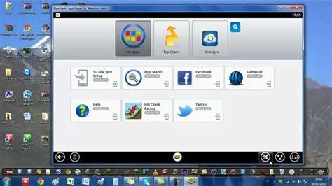 bluestacks upgrade android version bluestacks upgrade version free download for pc 2 5 83 63