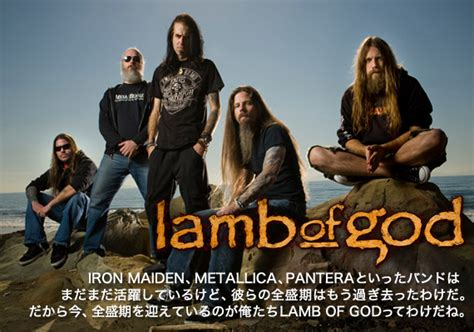 film dokumenter lamb of god lamb of god 激ロック インタビュー