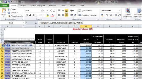calculo embargo salarios 2016 argentina planilla de sueldos y salarios docentes 2016 planilla