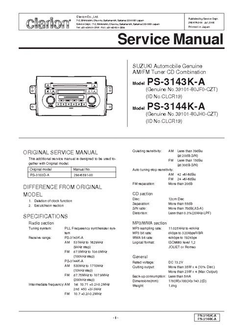 clarion cd player wiring diagram