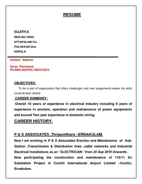Sle Resume For Iti Electrician Fresher iti electrician resume format resume exles