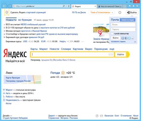 Ru Search Yandex Ru Image Search