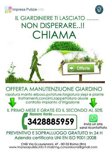 offerte lavoro giardiniere home impresa pulizie roma