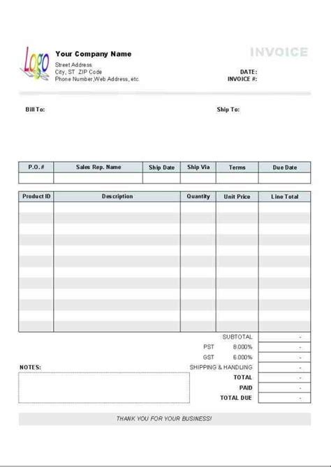 Letter Of Intent Quickbooks order form template sle templatex1234