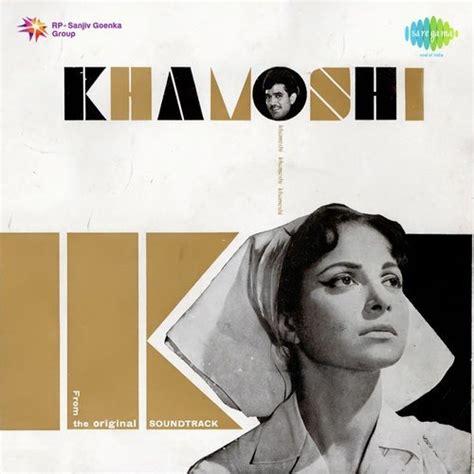 khamoshi songs khamoshi all songs download or listen free online saavn