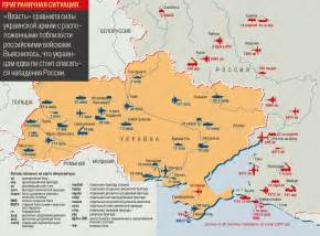 army bases map the aviationist 187 map ukrainian bases and