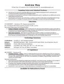company name for babysitting on resume