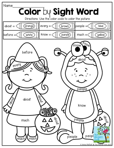 color by sight word color by sight word use the color code to color the